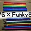 Funky8に踊って欲しいV6曲 10選
