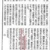 歴史修正主義の淵源(4)WGIP妄想の源流=「日本人は洗脳された」という論説