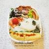 スヌーピー弁当/My Homemade SNOOPY Lunchbox/ข้าวกล่องเบนโตะที่ทำเอง