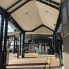 駅の入口の屋根