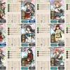 6/5のあれこれ:艦これ2019春イベE-4甲 機動削り(2120/3000)