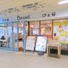 ビーカフェ B-CAFE 市川店