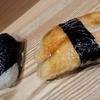 札幌市 てづくりおむすびの店 どんぐり / ちくわパンのおむすびバージョン