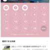 テラニシモータース守口店の公式LINE アカウント