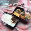 Power Lunch - パワーランチ