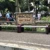 世田谷公園のそばのアップルパイ屋さんGRANNY SMITH APPLE PIE & COFFEEに行ってきた