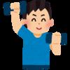 【初級編】実戦トレーニング part1 〜プリフロップのアクション〜