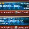 【アルティメットサマーガールズ】USG 到達級 周回デッキ【攻略】