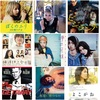 11月 自宅鑑賞映画ベスト10
