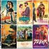今年観たインド映画まとめ 2015