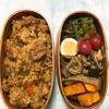 20170915ビリヤニ(インド風炊き込みご飯)弁当