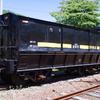 この1枚から 日本の産業、そして生活を支えた石炭車・セキ6000【1】