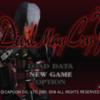PC版「Devil May Cry HD」レビュー。ゲームは面白いが、手抜き感は拭えない