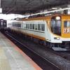 新塗装の近鉄12410系