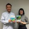 島根県邑南町のスーパー公務員・寺本英仁さんとのトーク、爆笑の渦でした