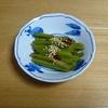 我が家の食卓ものがりた ごぼうの茎の金平の小鉢 より。