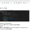 (pandoc不要!)Markdownを簡単きれいにPDF変換する!