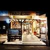 読谷村・本場に近いタイ料理が味わえるお店『アジアン食堂シロクマ』でタイ料理を食べてきた