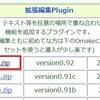 動画編集フリーソフト AviUtl  拡張機能