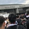 6.9大阪城ホール[興奮と鎮静]しかし冷静も必要!