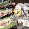 オイシックス定期宅配でストック用に冷凍お料理キットを購入したよ!