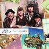【2タイトル同時発売】ムジカ・ピッコリーノCD「ムジカ・ピッコリーノ ピッコリーノ号の冒険 」が発売!(初期シーズンの音源が収録)