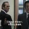 缶コーヒー「ボス」の『25年間編』ってCMが激シブでかっこいい/こういう日本のドラマが見たいなあと思う(ブライトオブジャパンドラマ)