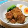 簡単!!オイスター煮豚丼の作り方/レシピ