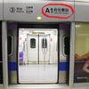 台北②2泊3日で行ける親日国「台湾新幹線」