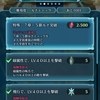 【FEヒーローズ】ようやく3月ミッションクリア!重装4人はきつい…。