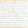 川井筋系帯療法を別々の方から紹介されました(アトピー6歳女児の父)