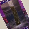 【クリスタルアライカード】フルグライト