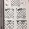 【チェス】 最短で強めの中級者(レート約1600)から並みの上級者(レート約1850)になるまでの方法!