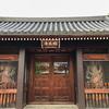 【名古屋】大須観音の近くの信長ゆかりの寺「総見寺」は年に一度しか参拝できない