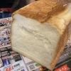 あのパンを買いま~、、、?
