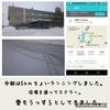 2018年3月12日(月)【祝!60日目&「キツネ!」「キツネ!!の巻】