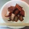 じっくり煮込んだ大根と豚の角煮の味は?