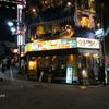 【今週のラーメン1134】 大漁まこと (東京・渋谷) 凝縮 蛤ざんまいそば