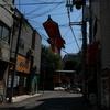 【兵庫】めっちゃデカい鳥居がある「尼崎ゑびす神社」に立ち寄った!!