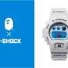 【本日発売】記事内リンクあり「A BATHING APE® G-SHOCK DW-6900」