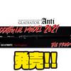 【レイドジャパン】フロッグの操作性を追求したロッド「グラディエーターアンチ フロッグマン GA-67MHTC」発売!