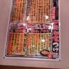 竹本商店★つけ麺開拓舎 にいってきたよ