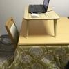 テーブルや職場の机を簡単に立ち机  (スタンディング・デスク) にする方法!