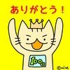 【ブログ運営】ブログ100記事続いたよ!【ありがとう】