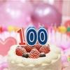 100日目 祝!ヒャクニチメ!