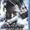 【映画】感想:映画「ウルヴァリン:SAMURAI」(2013年:アメリカ・オーストラリア)