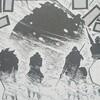ONE PIECE ブログ[六十七巻] 第659話〝胴体の話〟