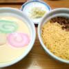 寿司サウナで健康になるための