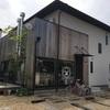 【穴場】奈良県で美味しいコーヒーをいただく!コーヒーマイスターが淹れる本格コーヒーは絶品