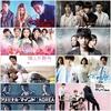 5月から始まる韓国ドラマ(スカパー)#5週目 放送予定/あらすじ 5/20追記